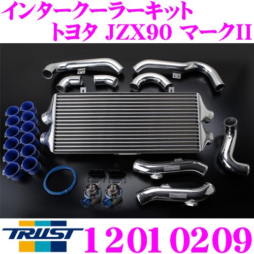 TRUST トラスト GReddy 12010209インタークーラーキットトヨタ JZX90 マークII用コアタイプ:TYPE24F H284/L600/W66