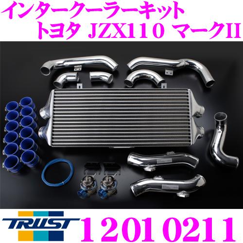 TRUST トラスト GReddy 12010211 インタークーラーキット トヨタ JZX110 マークII用 コアタイプ:TYPE24F H284/L600/W66