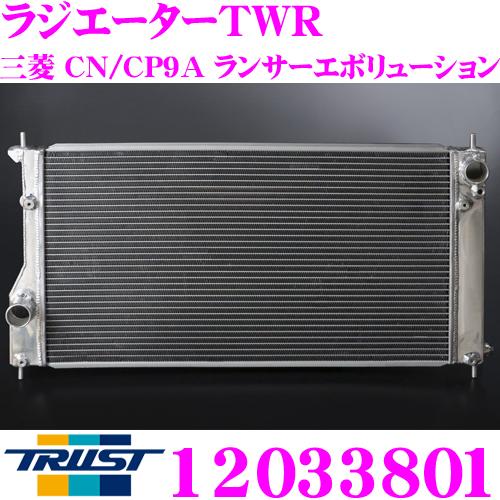 TRUST トラスト GReddy 12033801 アルミニウムラジエーター TW-R 三菱 CN9A/CP9A ランサーエボリューションIV/V/VI用 ラジエーターキャップ付属