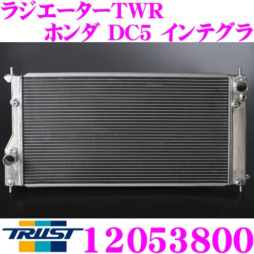 TRUST トラスト GReddy 12053800アルミニウムラジエーター TW-Rホンダ DC5 インテグラ用