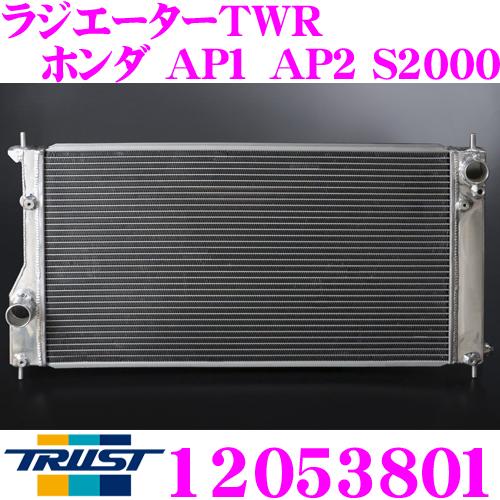 TRUST トラスト GReddy 12053801アルミニウムラジエーター TW-Rホンダ AP1 AP2 S2000用
