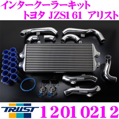 TRUST トラスト GReddy 12010212 インタークーラーキット トヨタ JZS161 アリスト用 コアタイプ:TYPE24F H284/L600/W66