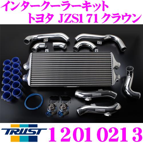 TRUST トラスト GReddy 12010213 インタークーラーキット トヨタ JZS171 クラウン用 コアタイプ:TYPE24F H284/L600/W66