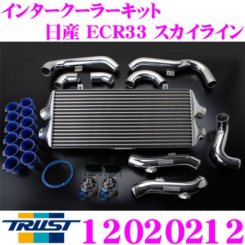 TRUST トラスト GReddy 12020212インタークーラーキット日産 ECR33 スカイライン用コアタイプ:TYPE24F H284/L600/W66