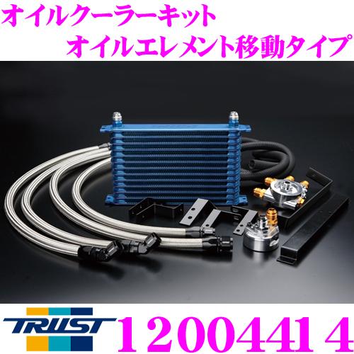 TRUST トラスト GReddy 12004414 オイルクーラーキット オイルエレメント移動タイプ センターボルト:M20×P1.5 Oリングサイズ:62φ ホースフィッティング #10 コア段数:10段/コアタイプ:NS1010G