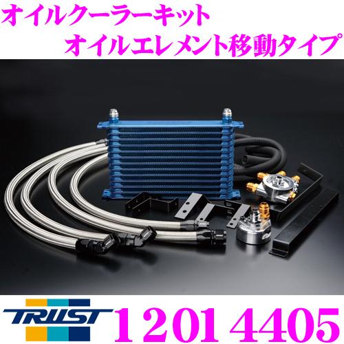TRUST トラスト GReddy 12014405 オイルクーラーキット オイルエレメント移動タイプ トヨタ JZA80 スープラ専用 センターボルト:3/4-16UNF コア段数:16段/コアタイプ:NS1610G