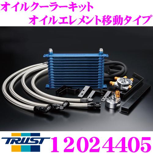 TRUST トラスト GReddy 12024405 オイルクーラーキット オイルエレメント移動タイプ 日産 RPS13 180SX専用 センターボルト:3/4-16UNF コア段数:13段/コアタイプ:NS1310G