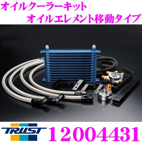 TRUST トラスト GReddy 12004431オイルクーラーキット オイルエレメント移動タイプセンターボルト:M20×P1.5 Oリングサイズ:57φホースフィッティング #8コア段数:12段/コアタイプ:GR1208G