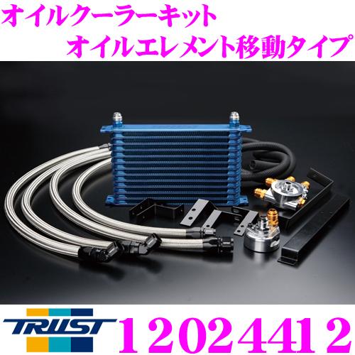 TRUST トラスト GReddy 12024412オイルクーラーキット オイルエレメント移動タイプ日産 BNR32 スカイラインGT-R専用センターボルト:3/4-16UNF コア段数:10段/コアタイプ:NS1010G