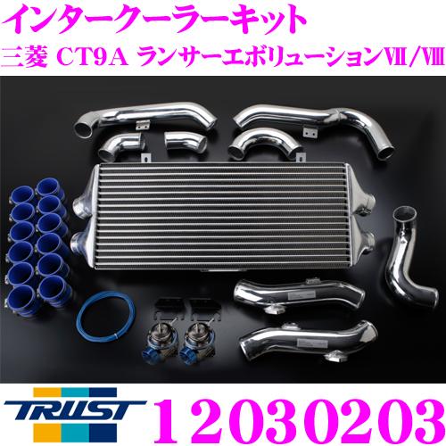 TRUST トラスト GReddy 12030203インタークーラーキット 三菱 CT9A ランサーエボリューションVII / VIII用 コアタイプ:TYPE24F H284/L600/W66