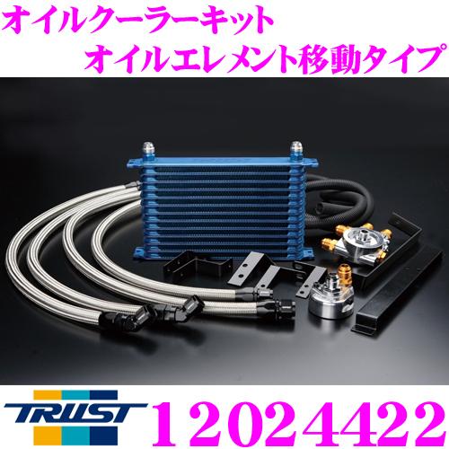 TRUST トラスト GReddy 12024422オイルクーラーキット オイルエレメント移動タイプ日産 BCNR33 スカイラインGT-R専用センターボルト:3/4-16UNF コア段数:16段/コアタイプ:NS1610G
