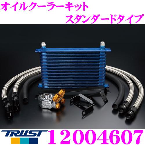 TRUST トラスト GReddy 12004607オイルクーラーキット スタンダードタイプ汎用センターボルト:M20×P1.5 コア段数:13段/コアタイプ:NS1310Gホースフィッティング:#10