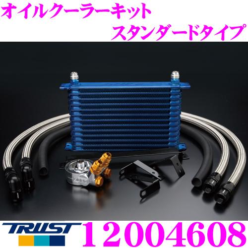 TRUST トラスト GReddy 12004608オイルクーラーキット スタンダードタイプ汎用センターボルト:M20×P1.5 コア段数:16段/コアタイプ:NS1610Gホースフィッティング:#10