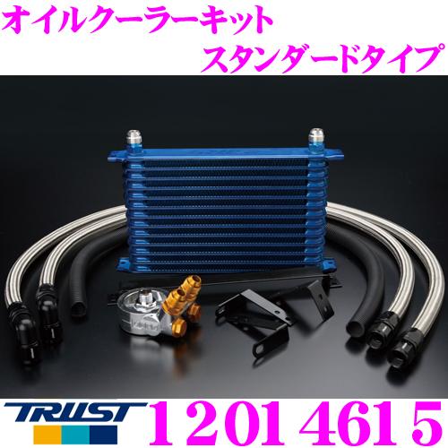 TRUST トラスト GReddy 12014615オイルクーラーキット スタンダードタイプトヨタ JZA80 スープラ専用センターボルト:3/4-16UNF コア段数:16段/コアタイプ:NS1610G