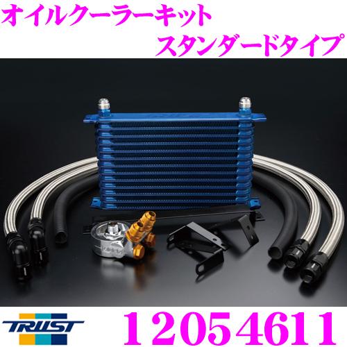TRUST トラスト GReddy 12054611オイルクーラーキット スタンダードタイプホンダ FD2 シビック専用センターボルト:M20×P1.5 コア段数:10段/コアタイプ:NS1010G