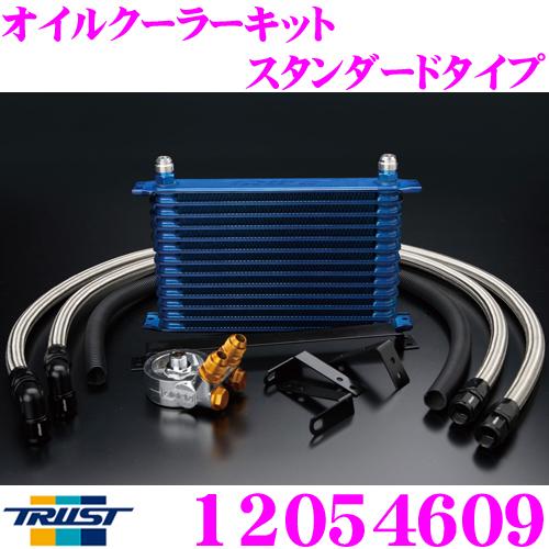 TRUST トラスト GReddy 12054609オイルクーラーキット スタンダードタイプホンダ AP1/AP2 S2000専用センターボルト:M20×P1.5 コア段数:10段/コアタイプ:NS1010G