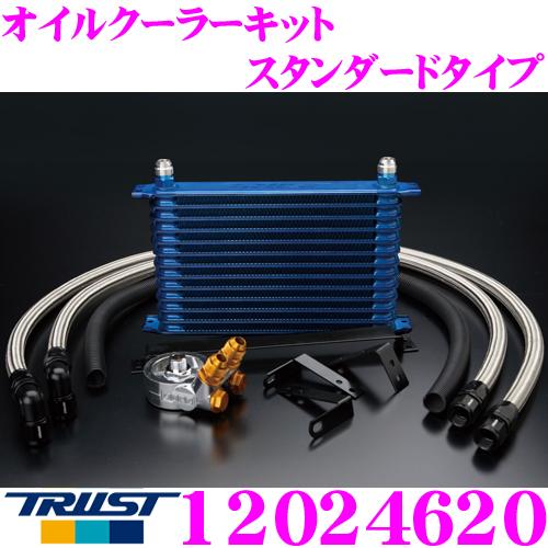 TRUST トラスト GReddy 12024620オイルクーラーキット スタンダードタイプ日産 ECR33 スカイライン専用センターボルト:3/4-16UNF コア段数:13段/コアタイプ: NS1310G