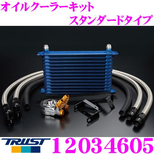 TRUST トラスト GReddy 12034605 オイルクーラーキット スタンダードタイプ 三菱 CP9A ランサーレボリューションV専用 コア段数:13段/コアタイプ: NS1310G