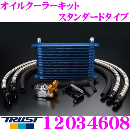 TRUST トラスト GReddy 12034608 オイルクーラーキット スタンダードタイプ 三菱 CP9A ランサーレボリューションVIII IX専用 コア段数:13段/コアタイプ: NS1310G