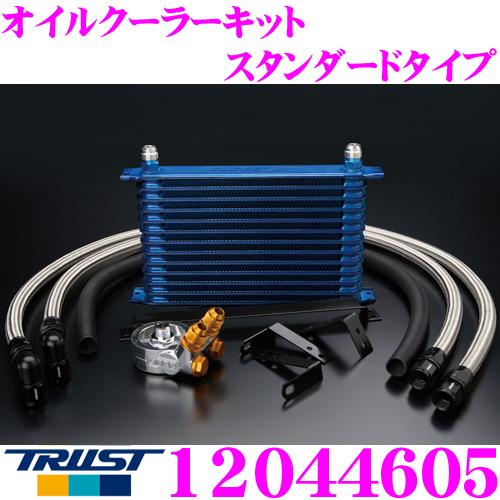 TRUST トラスト GReddy 12044605オイルクーラーキット スタンダードタイプマツダ FD3S RX-7専用 コア段数:13段/コアタイプ: NS1310G×2