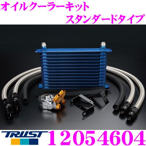 TRUST トラスト GReddy 12054604 オイルクーラーキット スタンダードタイプ ホンダ EK4 シビック専用 センターボルト:M20×P1.5 コア段数:10段/コアタイプ: NS1010G
