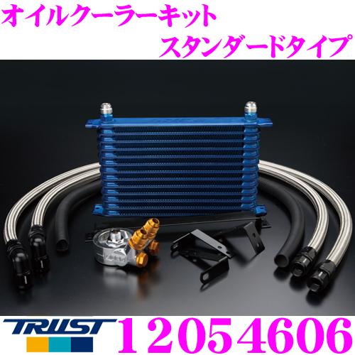 TRUST トラスト GReddy 12054606オイルクーラーキット スタンダードタイプホンダ AP1 S2000専用センターボルト:M20×P1.5 コア段数:10段/コアタイプ: NS1010G