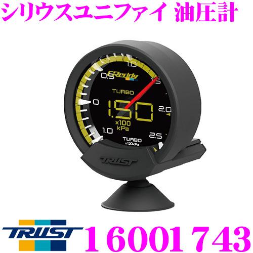 TRUST トラスト GReddy 16001743 sirius unify(シリウスユニファイ)油圧計