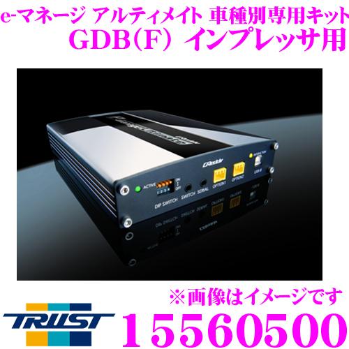 TRUST トラスト GReddy 15560500e-マネージ アルティメイト 車種別専用キット サブコントローラースバル GDB(F) インプレッサ用