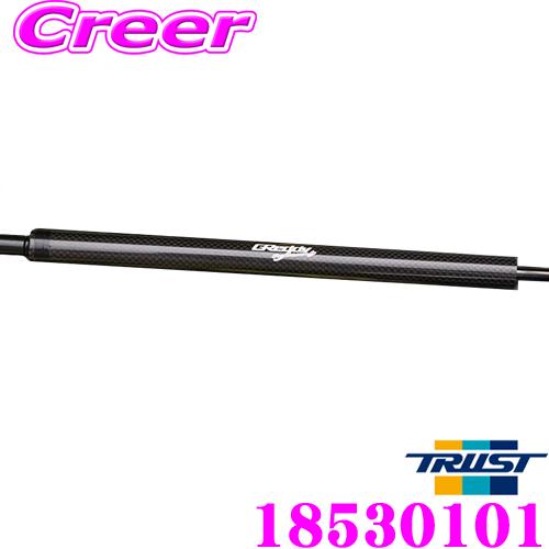 TRUST トラスト GReddy 18530101 エンジンフードリフター 三菱 CZ4A ランサーエボリューションX用