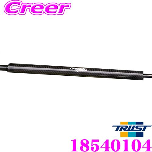 TRUST トラスト GReddy 18540104 エンジンフードリフター マツダ GJ2FP アテンザ用