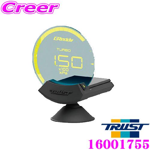 TRUST トラスト GReddy 16001755 sirius meter(シリウスメーター)ターボ計+OBDセット ISO CAN対応モデル