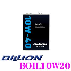 BILLION ビリオン エンジンオイル BOIL10W20BILLION OILS SAE:10W-40 内容量20リッター 100%化学合成油