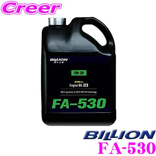 BILLION ビリオン ミッションオイル FA-530BILLION OILS 86/BRZ 専用 エンジンオイル シリーズ5W-30 /内容量5.6リッター
