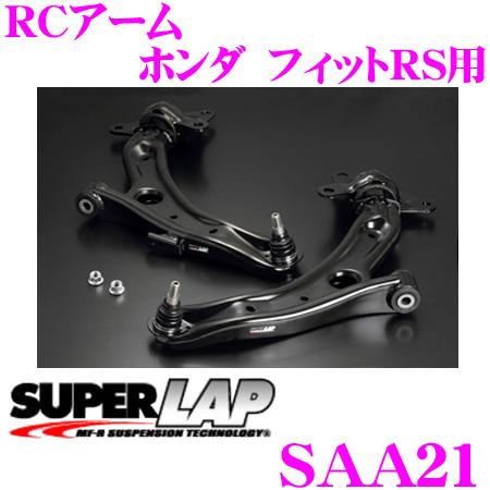 SUPERLAP スーパーラップ SAA21 RCアーム ホンダ GE8 フィットRS用