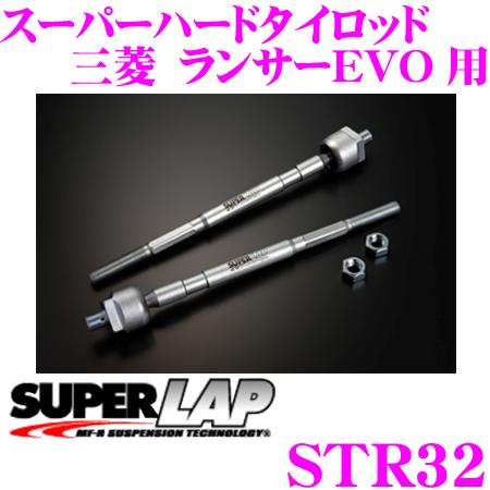SUPERLAP スーパーラップ STR32 スーパーハードタイロッド 三菱 CT9A ランサーEVO VII/VIII/IX用 2個入り