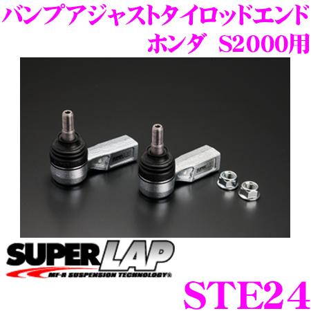 SUPERLAP スーパーラップ タイロッドエンド STE24 バンプアジャストタイロッドエンド ホンダ AP1/AP2 S2000用