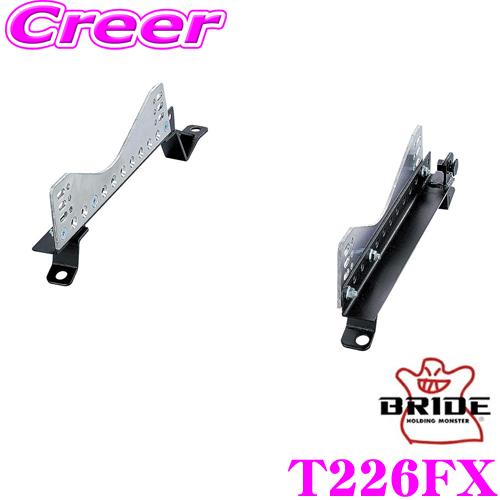BRIDE ブリッド シートレール T226FXフルバケットシート用 スーパーシートレール FXタイプトヨタ 6BA-MXAA54 RAV4 左座席用日本製 競技用固定タイプ