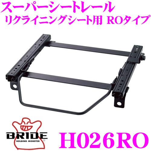 BRIDE ブリッド H026RO シートレール リクライニングシート用 スーパーシートレール ROタイプホンダ GA3 ロゴ適合 左座席用 日本製 保安基準適合モデル