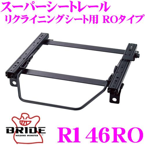 BRIDE ブリッド R146RO シートレール リクライニングシート用 スーパーシートレール ROタイプマツダ KF2P CX-5 左座席用 日本製 保安基準適合モデル