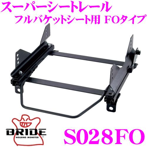 BRIDE ブリッド シートレール S028FOフルバケットシート用 スーパーシートレール FOタイプスズキ JA11/JA21 ジムニー 等適合 左座席用日本製 保安基準適合モデル