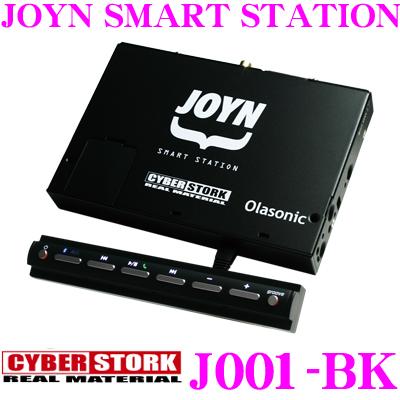 CYBERSTORK サイバーストーク J001-BK JOYN SMART STATION 【Bluetooth接続/AUX入力で簡単車内オーディオ】 【音楽再生/動画再生可能!】