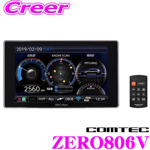 コムテック GPSレーダー探知機 ZERO 806VOBDII接続対応 最新データ更新無料4.0インチ液晶 静電タッチパネル操作超速CPU G+ジャイロ 搭載ドライブレコーダー相互通信対応 / ZERO 805V後継品
