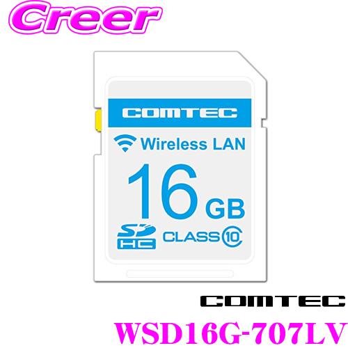 <BR>コムテック WSD16G-707LV <BR>無線LAN内蔵SDHCカード <BR>ZERO 707LVに対応