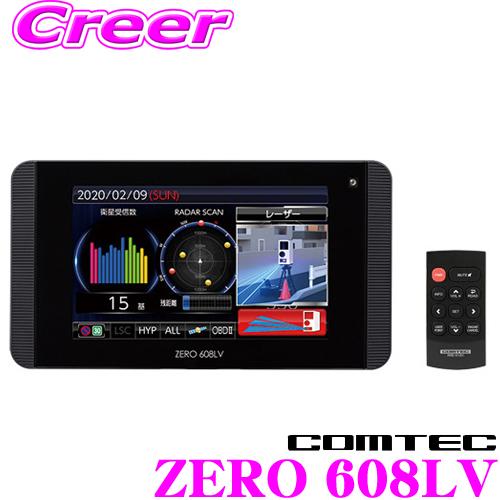 コムテック GPSレーダー探知機 ZERO 608LV新型レーザー式 移動式 小型オービス対応OBDII接続対応 最新データ更新無料3.2インチ液晶 1年保証