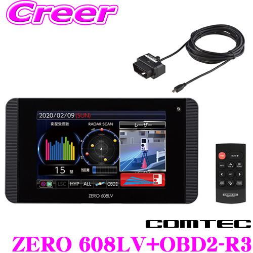 コムテック GPSレーダー探知機+OBDII接続コードセットZERO 608LV&OBD2-R3新型レーザー式 移動式 小型オービス対応OBDII接続対応 最新データ更新無料3.2インチ液晶 1年保証