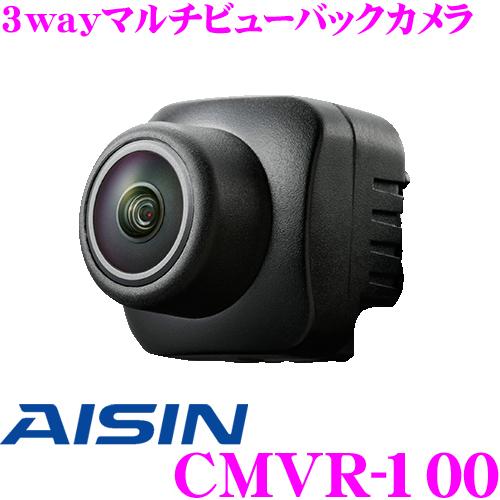 AISIN アイシン 車載バックカメラリアマルチビューカメラ CMVR-100RCA接続