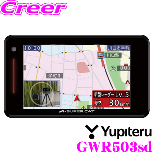 ユピテル GPSレーダー探知機 GWR503sd OBDII接続対応 3.6インチ液晶一体型 タッチパネル 小型オービス/レーザー式固定オービス対応 準天頂衛星+ガリレオ衛星受信 GWR403sd後継品