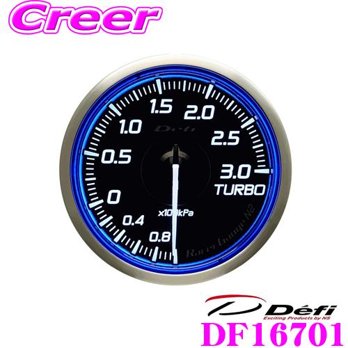 Defi デフィ 日本精機 DF16701 Racer Gauge N2(レーサーゲージ N2) レーサーゲージ ターボ計3.0 【サイズ:φ60/照明カラー:ホワイト】