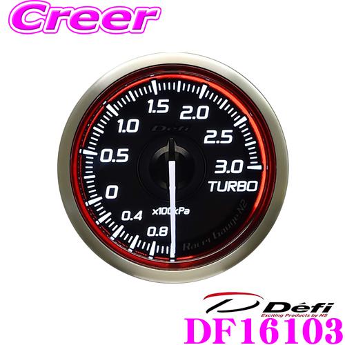 Defi デフィ 日本精機 DF16103Racer Gauge N2(レーサーゲージ N2) REDレーサーゲージ レッドモデル ターボ計3.0【サイズ:φ52/照明カラー:ホワイト】