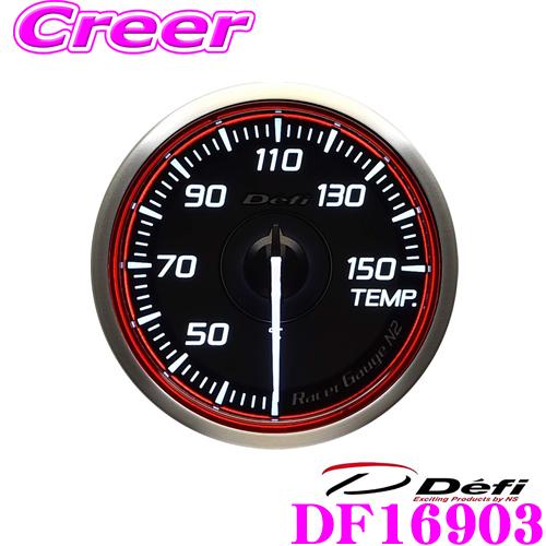 Defi デフィ 日本精機 DF16903Racer Gauge N2(レーサーゲージ N2) REDレーサーゲージ レッドモデル 温度計【サイズ:φ60/照明カラー:ホワイト】